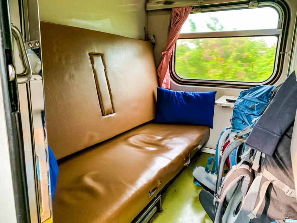 a77bc3680ad11a Zug fahren in Thailand ⋆ Moin around the world